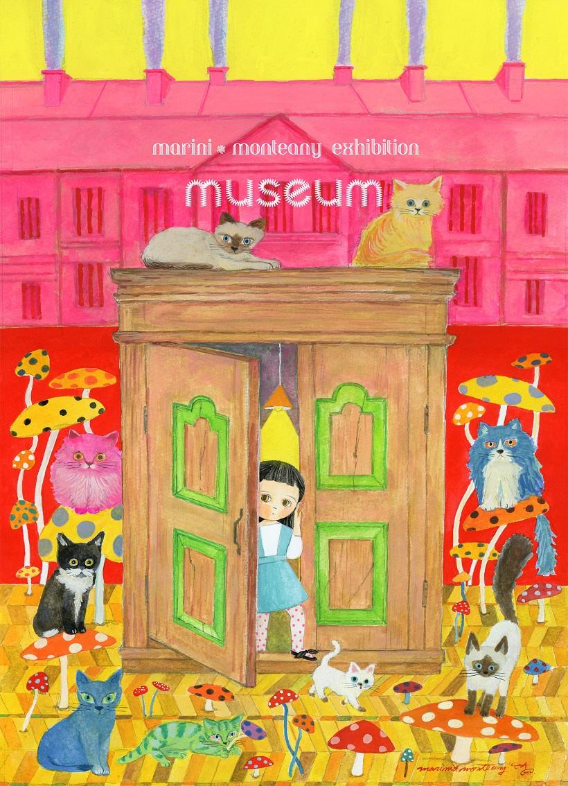 marini*monteany exhibition   museum